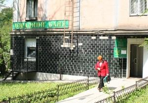 Прибыль Ощадбанка - Крупнейший украинский госбанк - Украинские банки - Крупнейший украинский госбанк заявил о существенном росте прибыли по итогам девяти месяцев