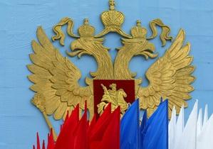 Опирающаяся на долларовые резервы Россия уверяет, что не боится дефолта США
