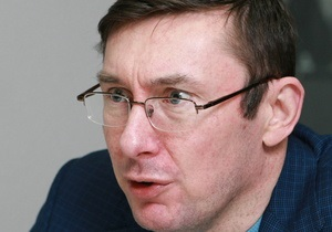 Луценко отказали в аренде помещения для встречи с жителями Сум