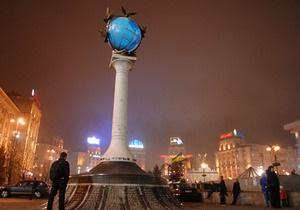 Киевэнерго грозит сегодня отключить свет в одном из крупнейших ТРЦ Киева - твк глобус - глобус киев