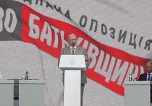 Батьківщина исключила десять партийцев за  раскольническую деятельность