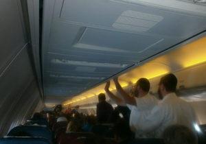 новости Киева - аэропорт - аэропорт Борисполь - самолет - ЧП в киевском аэропорту: рейс Тель-Авив - Киев в последние минуты отказались принимать на посадку