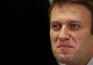 Навальный - Суд огласил окончательный приговор Алексею Навальному