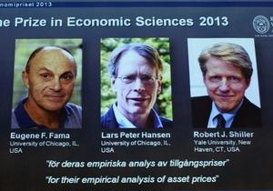 Нобелевская премия по экономике досталась трем экономистам с противоположными взглядами - Le Monde - нобелевка 2013