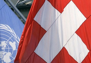 Действию банковской тайны в Швейцарии пришел конец - ОЭСР