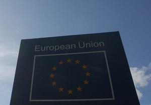 Евросоюз установил дедлайн для принятия решения по СА с Украиной