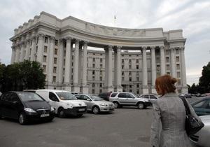МИД - Европарламент - Тимошенко - МИД гарантирует поддержку и помощь в дальнейшей работе миссии Европарламента