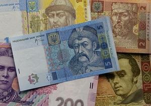 Госдолг Украины - ОВГЗ - Украина взяла в долг более миллиарда гривен у  дружественных  банков