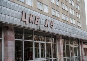 новости Харькова - Тимошенко - ГПС - Яценюк - Необоснованные политические заявления: Яценюк призывает ГПС воздержаться от критики поведения Тимошенко