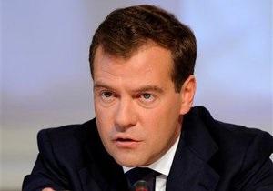 Медведев - Украина ЕС - Россия - визы - Медведев отрицает возможный визовый режим с Украиной