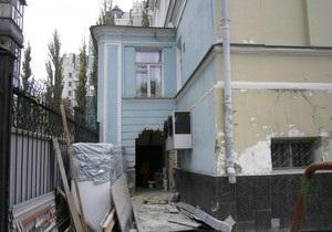 Новости Киева - музей - Шевченко - строительство - В помещении музея начался ремонт