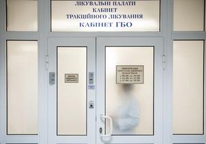 Тимошенко - лечение за границей - новости Харькова - Вот-вот. Соратники Тимошенко намекнули на определенную дату отлета осужденной