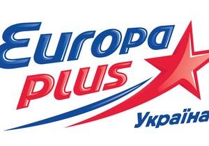 Владельцем квартиры в Киеве станет слушатель радио Europa Plus