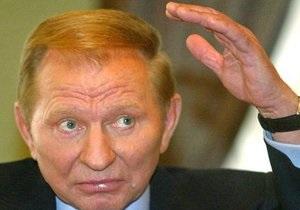 Кучма назвал соглашение с ЕС шансом для инвесторов