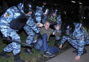 Российские националисты умело используют страх и ненависть - западные СМИ о беспорядках в Бирюлево