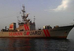судно - Seaman Guard Ohio - моряки - украинцы - Индия - оружие - Задержанное в Индии судно с украинцами не перевозило оружие - МИД