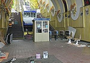 новости Киева - фуникулер - ремонт - Завтра вновь начнет функционировать киевский фуникулер