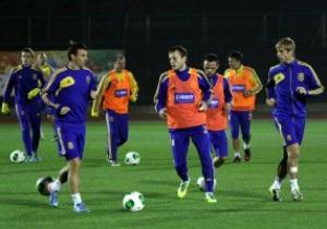 Сборная Украины сыграет против Сан-Марино последний матч отбора на ЧМ-2014