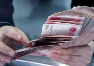 Успешные переговоры американских сенаторов подтолкнули курс китайской валюты к 20-летнему максимуму
