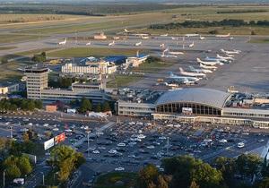 Эксперты раскритиковали превращение одного из пассажирских терминалов Борисполя в грузовой - Ъ