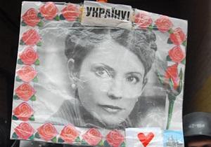 Регионал настаивает, что оснований для освобождения Тимошенко пока нет