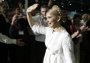 Тимошенко - Новая газета: Юлия Тимошенко готова лечиться в Германии. Позволит ли профессор Янукович?
