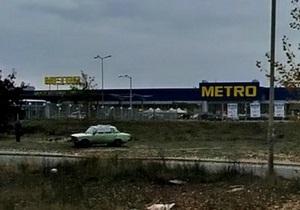 Киевский магазин Metro получил беспрецедентное наказание за нарушение правил торговли алкоголем и табаком - Ъ