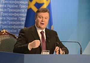 Янукович назвал условие вхождения Украины в число высокоразвитых стран
