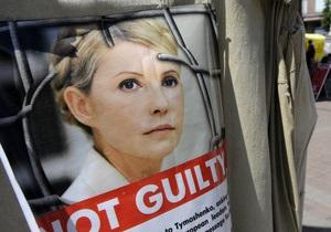 Тимошенко может согласиться на помилование без реабилитации - Власенко