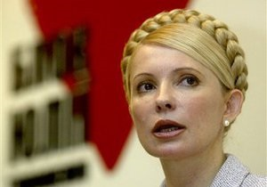 Тимошенко - помилование - лечение за границей - В течение 72 часов: правозащитник прогнозирует скорое освобождение Тимошенко