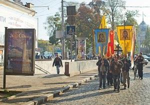 Новости Одессы - В Одессе состоялся крестный ход против евроинтеграции