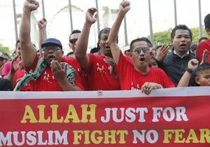 В Малайзии суд запретил христианам называть бога Аллахом