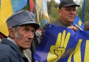 Новости Донецка - УПА - марш - нападение - Киев - Неизвестные напали на донецких активистов Свободы, ехавших на марш в Киев