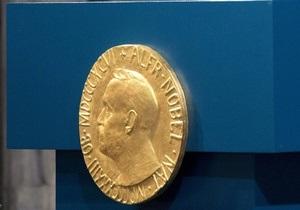 Сегодня станет имя лауреата Нобелевской премии по экономике - нобелевская премия по экономике 2013 - нобелевка - премия по экономике