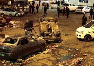 Новости России - Берюлево - В Москве отменен полицейский план Вулкан