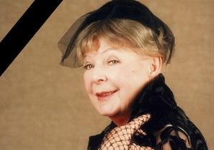 Ольга Аросева умерла - Новости России - Народная артистка России Ольга Аросева скончалась в возрасте 87 лет