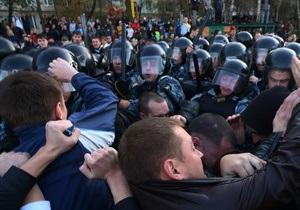 Беспорядки в Бирюлево: Число задержанных участников акции протеста достигло 380 человек