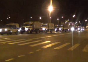 Полиция задержала более 250 участников беспорядков в Москве