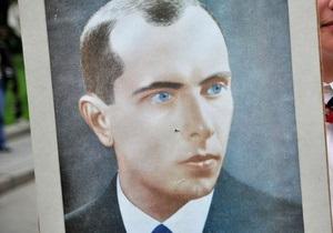 новости Ивано-Франковска - УПА - Шествие с портретом Бандеры состоялось в Ивано-Франковске по случаю 71-й годовщины УПА