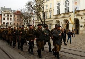 новости Львова - марш УПА - Около 300 человек приняли участие в Марше Славы УПА во Львове