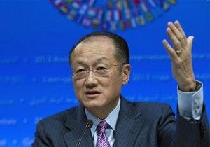 Глава Всемирного банка предупредил США о надвигающейся экономической катастрофе