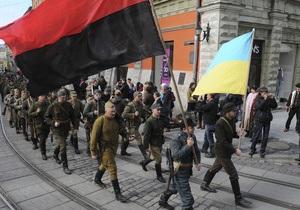 новости Львова - УПА - Во Львове проходит Марш славы по случаю 71-й годовщины УПА