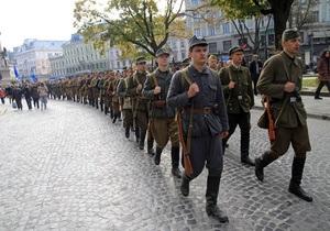 Новости Украины - УПА - новости Львова: Во Львове сегодня пройдет Марш славы УПА