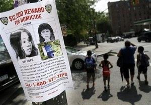Новости США: В США полиция раскрыла убийство 22-летней давности