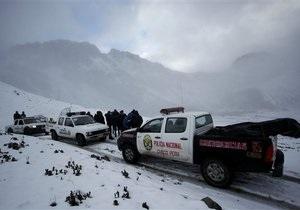 В Перу грузовик упал в пропасть, погибли не менее 50-ти человек