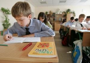 Минобразования - ЗН: Минобразования негласно удаляет из школьных программ украинское содержание
