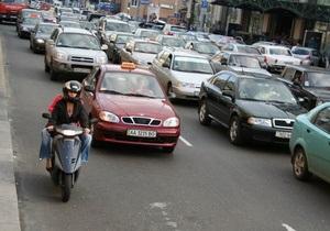 новости Киева - В понедельник в центре Киева будет частично ограничено движение транспорта