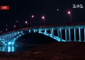 новости Киева - В Киеве открыли после ремонта Венецианский мост
