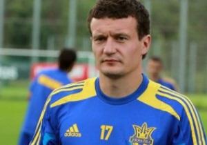 Защитник сборной Украины: У нас была безумная поддержка