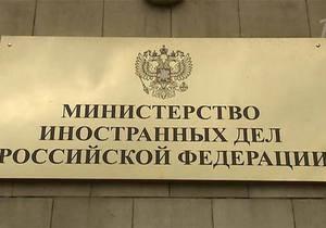 Нападение на российского дипломата в Панаме совершил украинец - посол